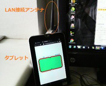 タブレット画像